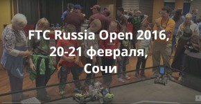 ftc-open-russia2016