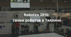 robotex-tallin-report