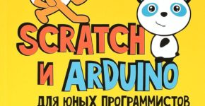 Scratch-arduino-for-beginers